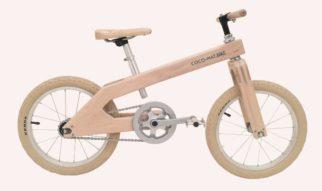 "Coco-mat Telegonus 16"" wheel kids bike"