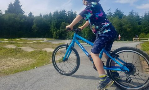 Forme kinder 20 rider review